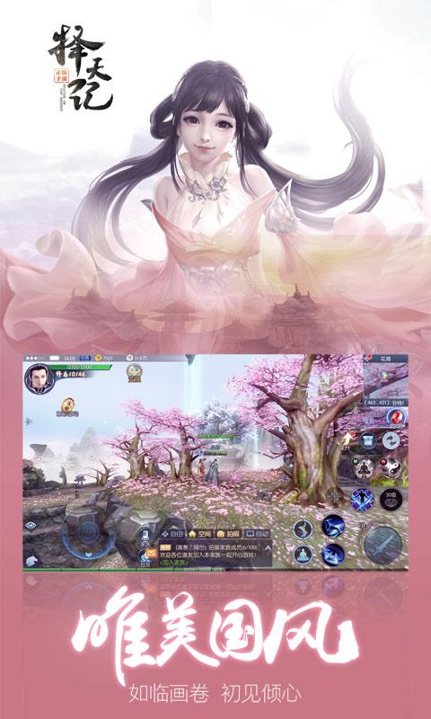 app-new-2d