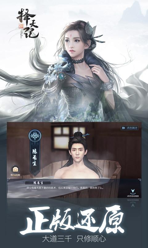 app-new-4